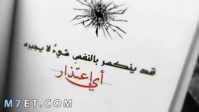 Photo of خواطر حزينة عن الحب | أجمل 100 خاطرة تعبر عن لوعة العشق