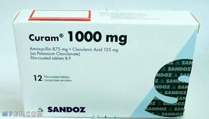دواء كيورام