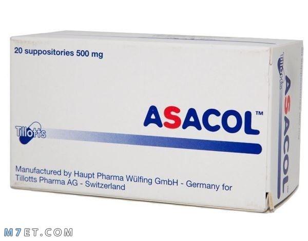 دواعي إستعمال دواء اساكول Asacol وآثاره الجانبية 2021