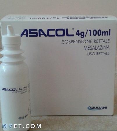 مؤشرات لاستخدام دواء Asacol