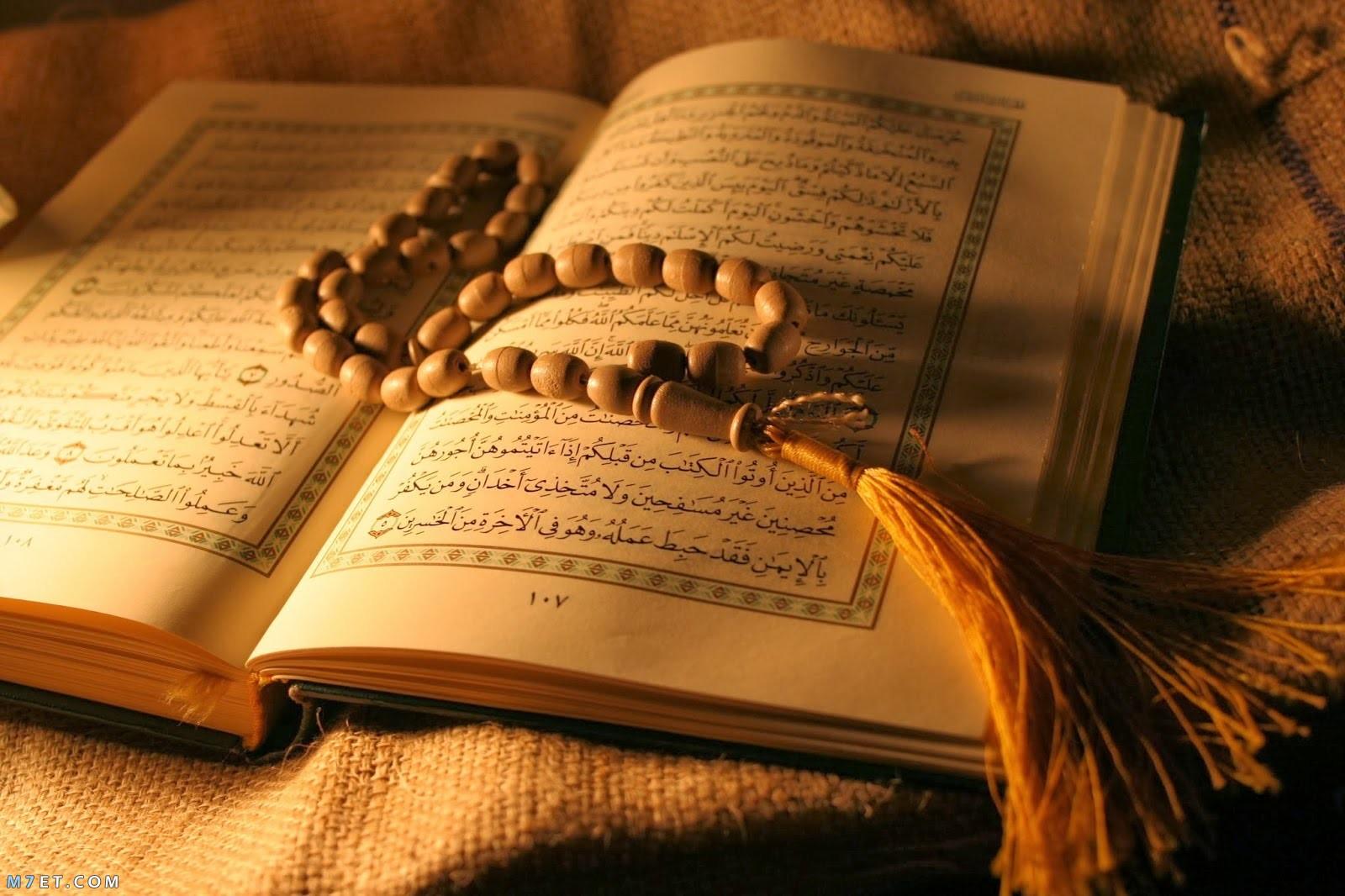 رمضان شهر القرآن 2021