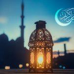 فوائد وحكم صيام شهر رمضان مع الأدعية