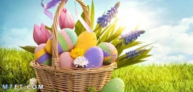 HAPPY EASTER | صور تهنئة بعيد الربيع 2021| كل عام وأنتم بخير| صور كفر فيس بوك شم النسيم