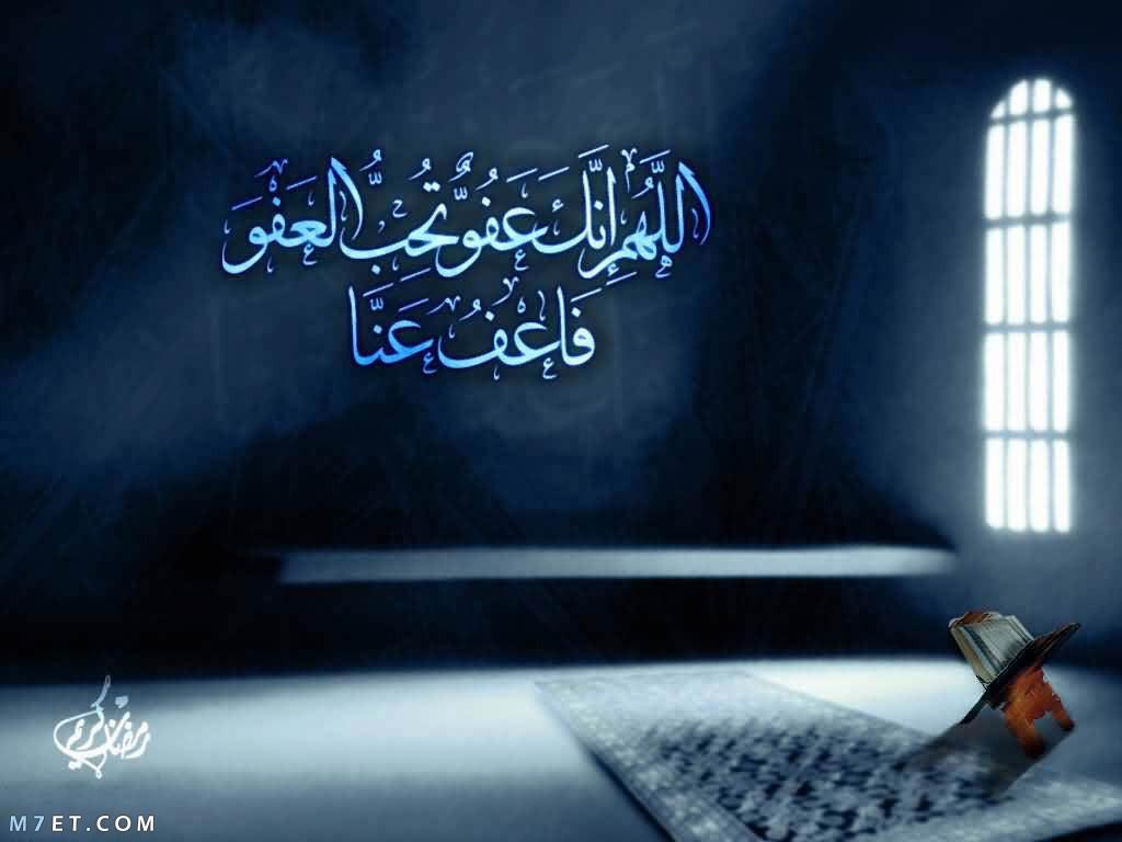 دعاء شهر رمضان 2021