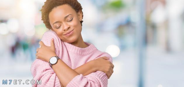 العنايو بالنفس وفوائده للجسم