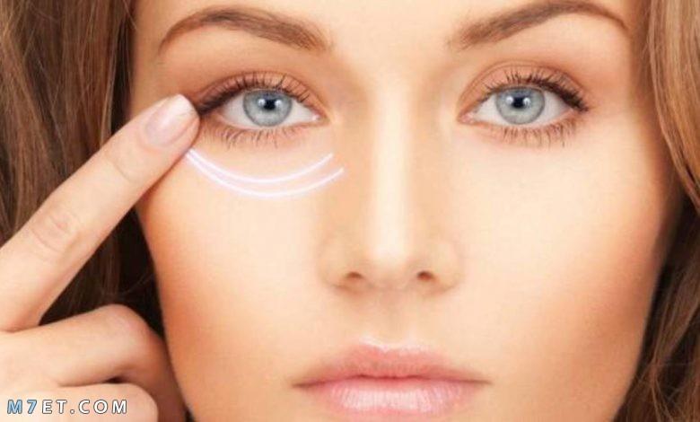 علاج الهالات حول العين