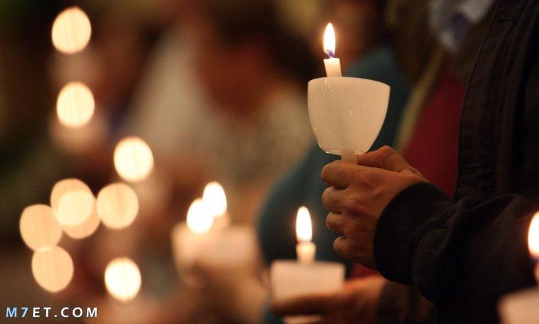 عيد القيامة المجيد 2021| عيد الفصح