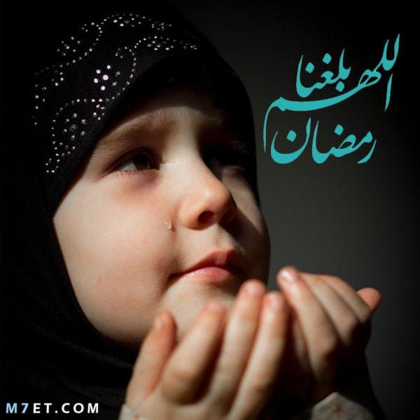 فضل الدعاء في رمضان 2021