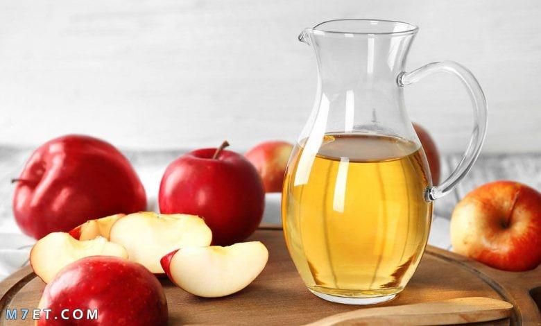 فوائد خل التفاح لشد الجسم