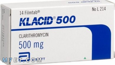 Photo of دواء كلاسيد مضاد حيوي لعلاج الالتهابات
