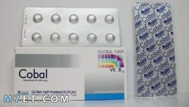 Photo of دواء كوبال لعلاج الأنيميا ونقص فيتامين بي 12