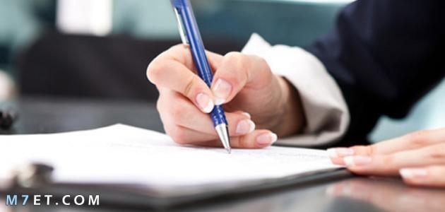 كيفية كتابة نبذة شخصية