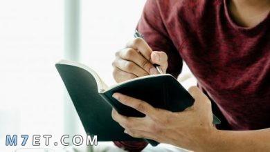 Photo of كيفية كتابة نبذة شخصية احترافية تؤهلك للعمل بسهولة