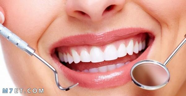 كيف يمكن تنظيف الأسنان