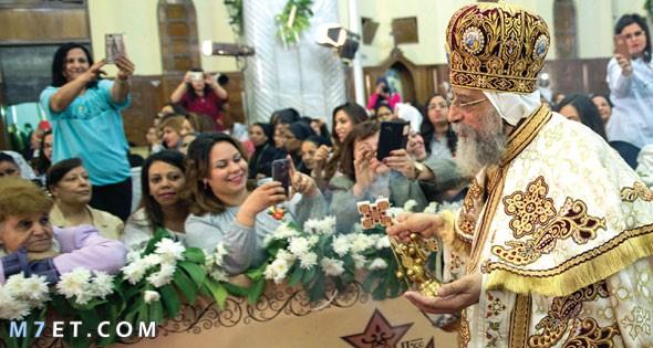 مراسم احتفال عيد القيامة المجيد 2021