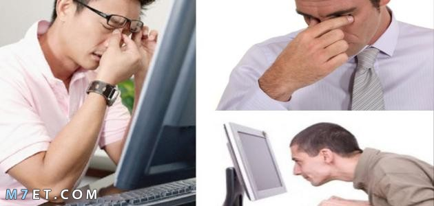 فوائد وأضرار الحاسوب