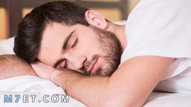Photo of الطريقة الصحيحة للنوم