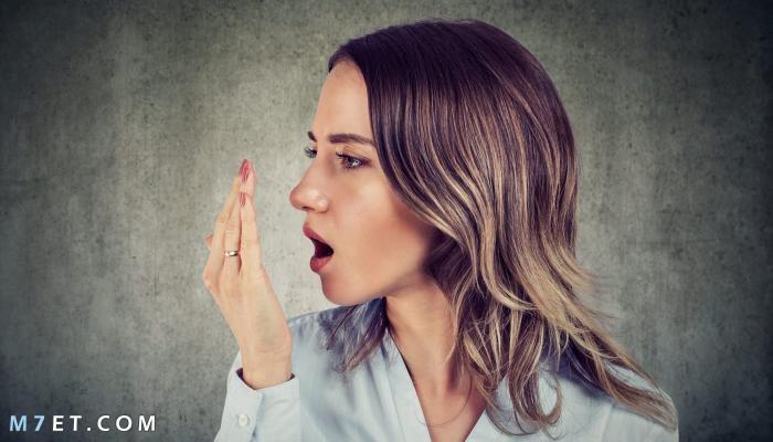 ما هي رائحة الفم