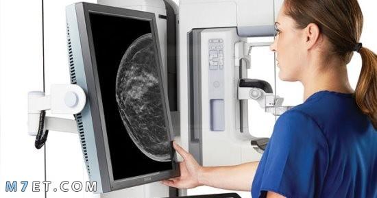 أضرار أشعة الماموجرام