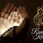 فضل شهر رمضان | خاب وخسر من أدرك رمضان ولم يغفر له