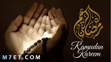 Photo of فضل شهر رمضان | خاب وخسر من أدرك رمضان ولم يغفر له