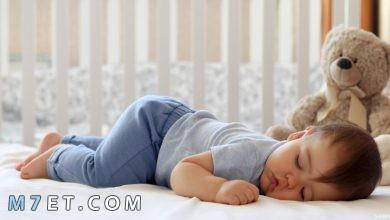 Photo of عدد ساعات نوم الرضيع الكافية له وأفضل الأوقات لذلك