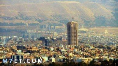 Photo of اجمل مدينة في العراق