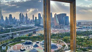 Photo of أجمل ما في دبي يجعلك تدمن قضاء جولتك السياحية بها