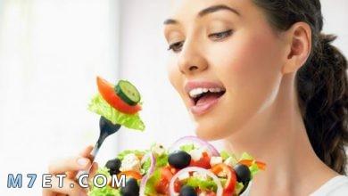 Photo of أطعمة تساعد على نضارة البشرة