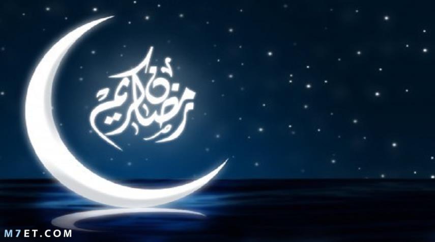 كفر رمضان كريم 2021