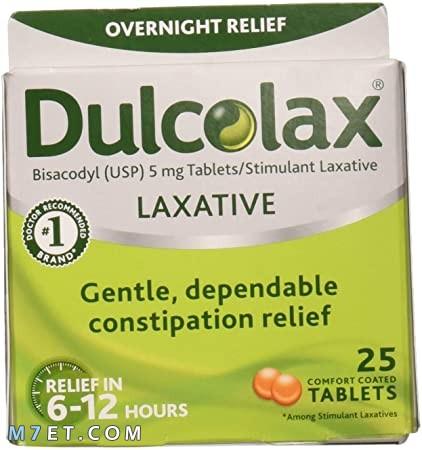 أشهر دواء دواء لعلاج الإمساك