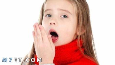 Photo of أعراض السعال الديكي عند الاطفال وطرق العلاج