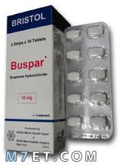 دواء بوسبار