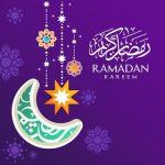 بوستات رمضان وصور للفيس بوك جديدة 2021