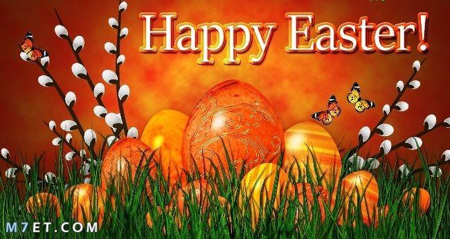 صورة كفر فيس بوك | 2021 Happy Easter
