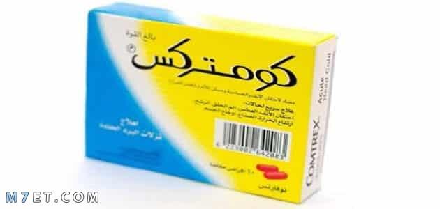 دواء كومتركس