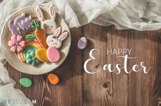عيد القيامة | صور تهنئة | كفر فيس بوك | Happy Easter