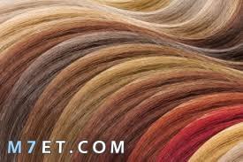 ألوان الشعر المناسبة للون البشرة