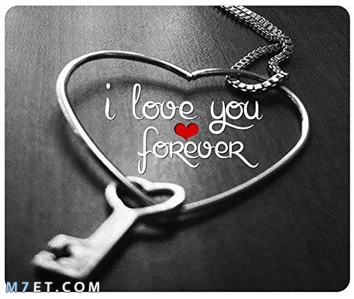 w,v pf I Love You Forever
