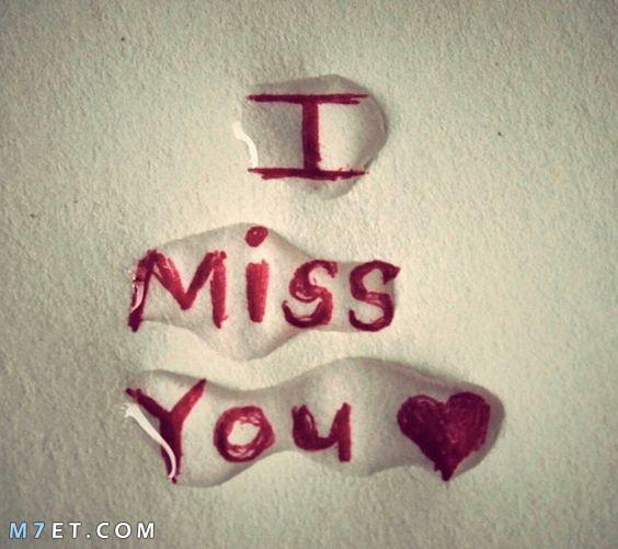 w,v pf I Miss You