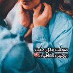 صور حب رومانسية جدا 2021 صور مكتوب عليها رسائل حب وشوق وغرام