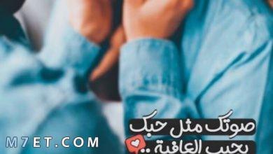 Photo of صور حب رومانسية جدا 2021 صور مكتوب عليها رسائل حب وشوق وغرام