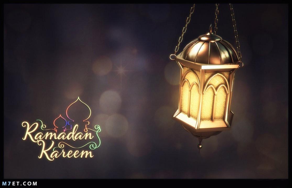 صور كفر فيس بوك فانوس رمضان 2021