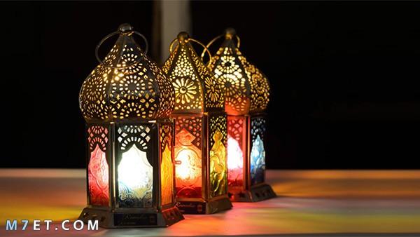 صور كفر فانوس رمضان 2021