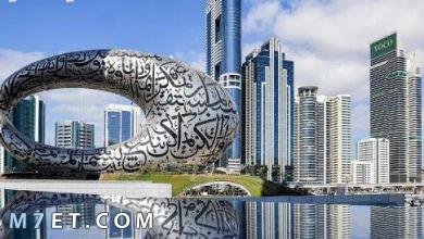 Photo of أحلى ما في دبي