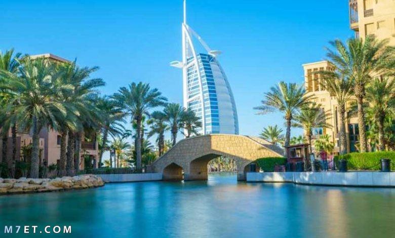 أفضل الأماكن السياحية في دبي للعائلات