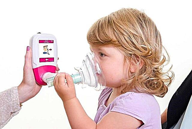 اختبار تنفس الهيدروجين