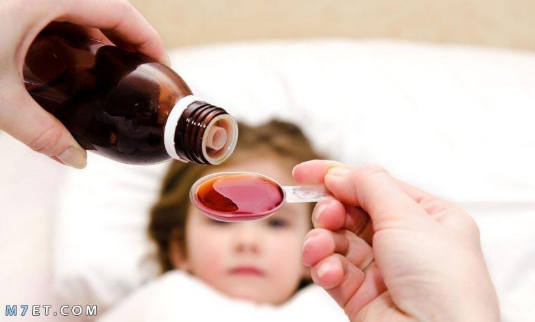 دواء للترجيع للاطفال