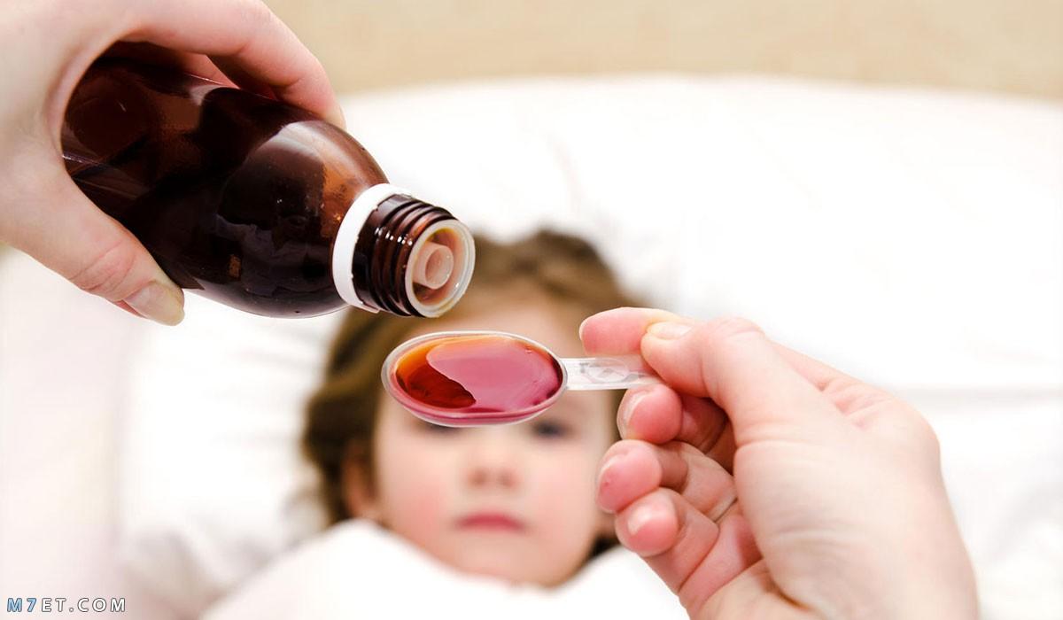 دواء للبرد للاطفال
