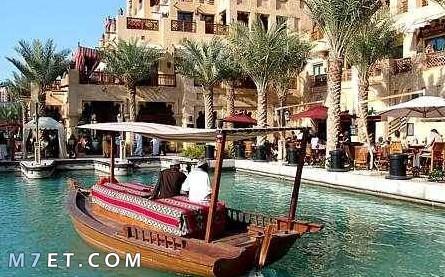 افضل دولة عربية